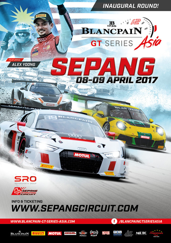 Blancpain GT Series Asia reveals bumper 30-car entry for inaugural Sepang event