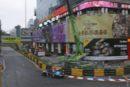 Zwei Siege für Audi Sport customer racing in Macau