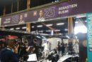 Formule E – Swiss ePrix: Sport-Auto vous fait découvrir les coulisses et le paddock du ePrix de Berne