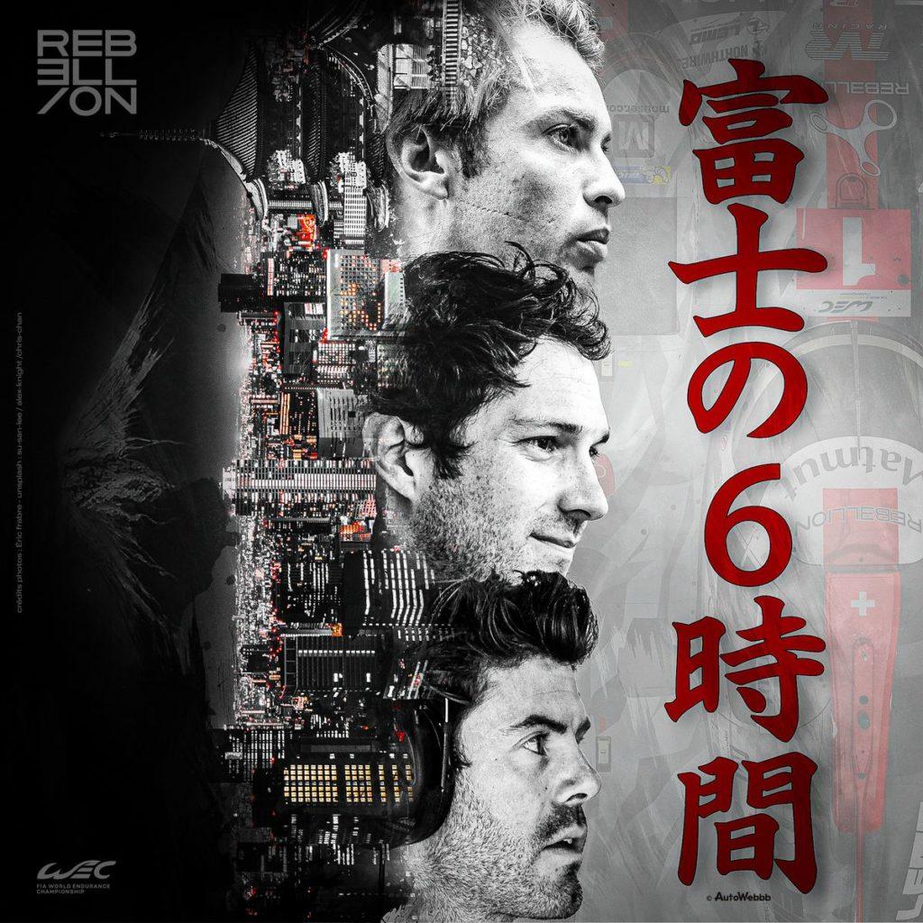 FIA WEC - Rebellion Racing en route pour les 6 Heures de Fuji