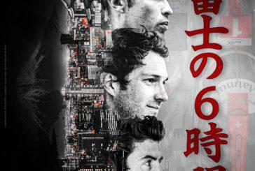 FIA WEC – Rebellion Racing en route pour les 6 Heures de Fuji